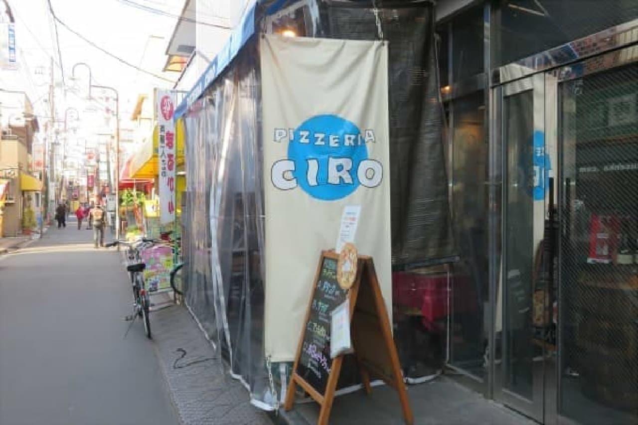 通りに入って数件目、クリーム色と水色の旗が目印