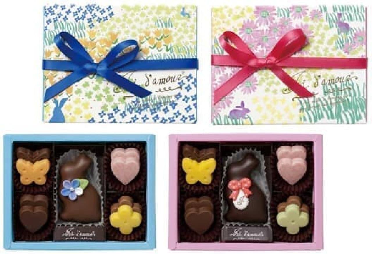 おめかししたウサギ型チョコ入りの「フォアダムール(ブルー、ピンク)」