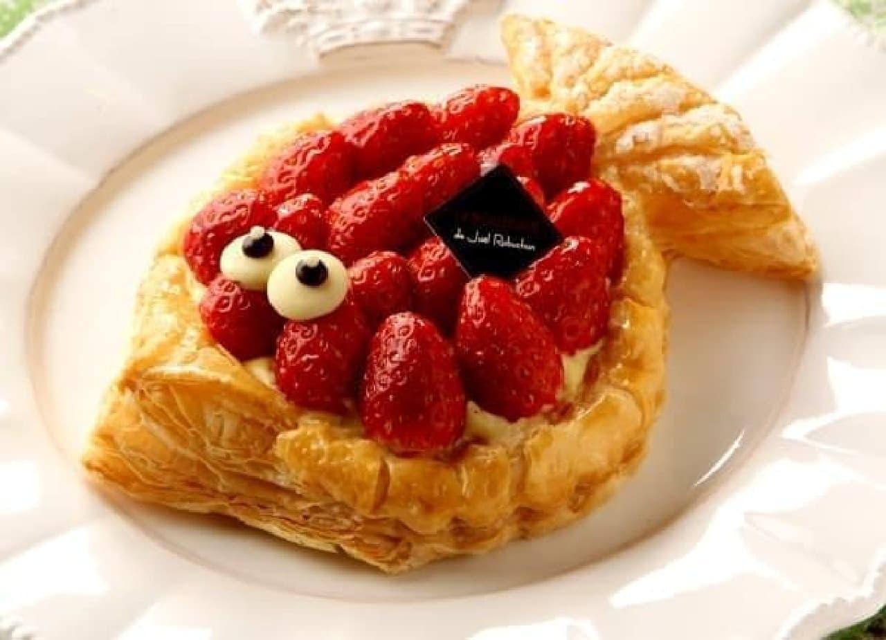 キョトンとした顔が可愛い苺のパイ