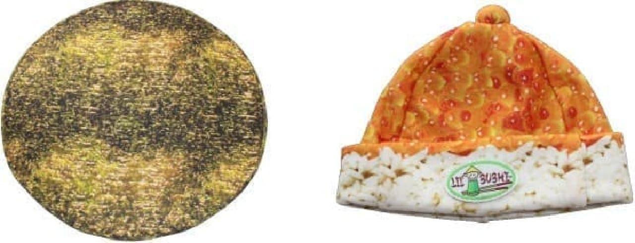 """テカリ具合や色のムラがリアルな""""海苔""""ブランケット(左)と  """"いくらご飯""""がデザインされた帽子(右)"""