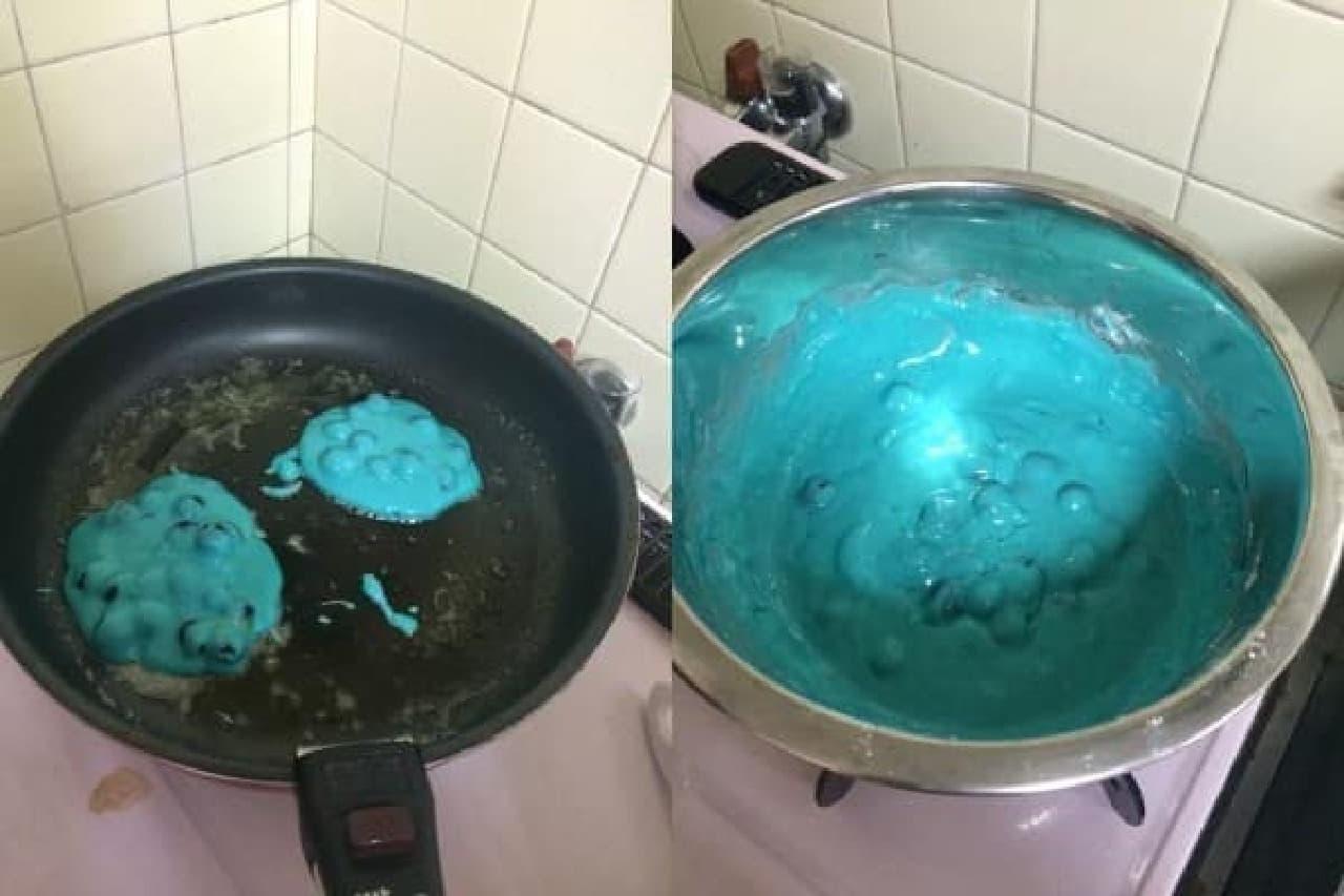 うん、青い、…