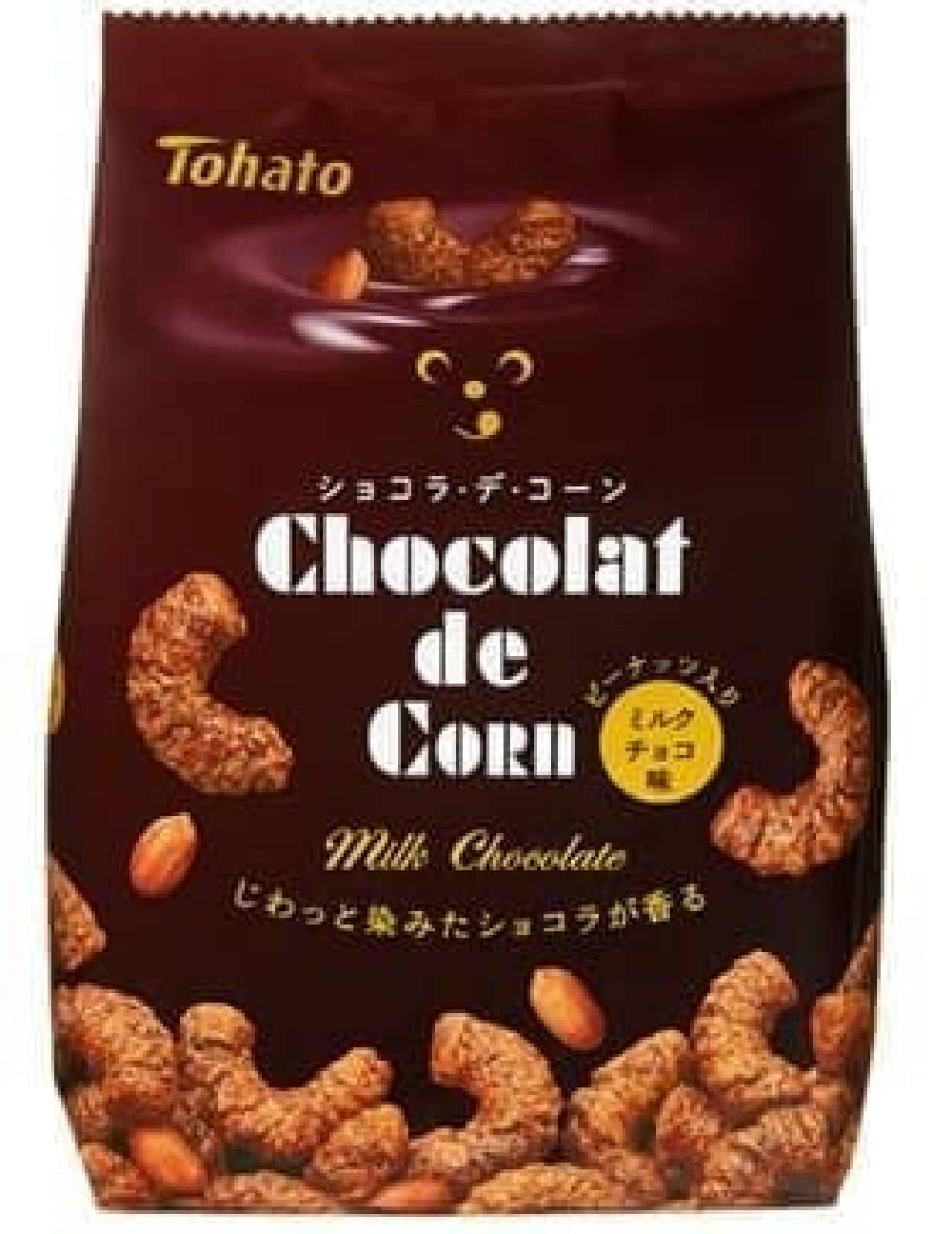 大人向けの新商品「ショコラ・デ・コーン」