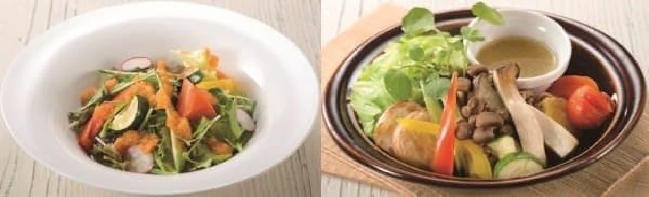 Vege サラダ(左)と国産野菜のオーブン焼き~ゆず胡椒ソース(右)
