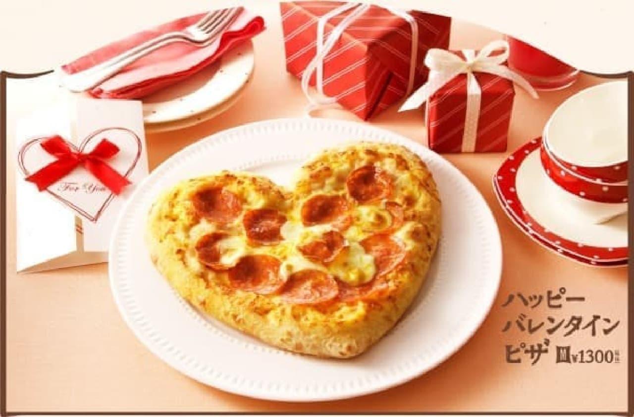 """今年もバレンタイン向けの""""ハート型""""ピザが登場"""