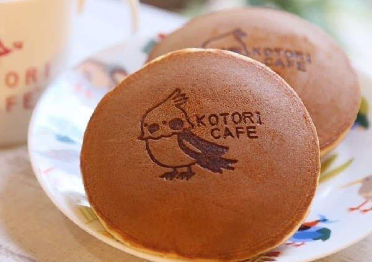 """""""小鳥デザイン""""が可愛い!"""
