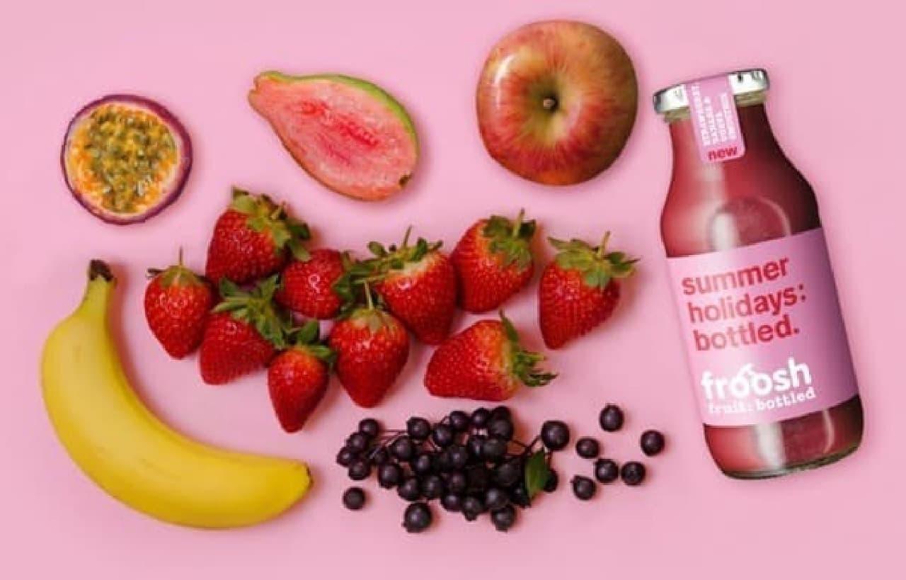フルーツ本来の美味しさが楽しめる!froosh