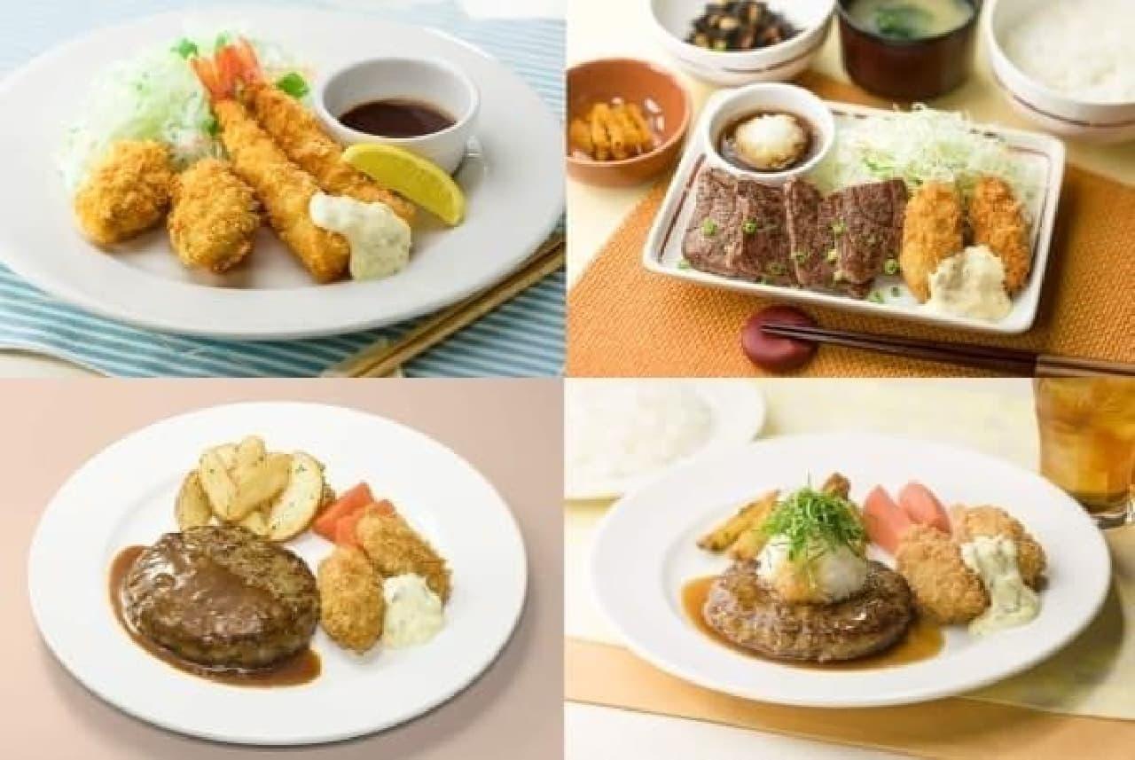 左上から、広島産カキフライ&エビフライ、ステーキ&カキフライ和膳  ハンバーグ&カキフライ、大葉おろしハンバーグ&カキフライ