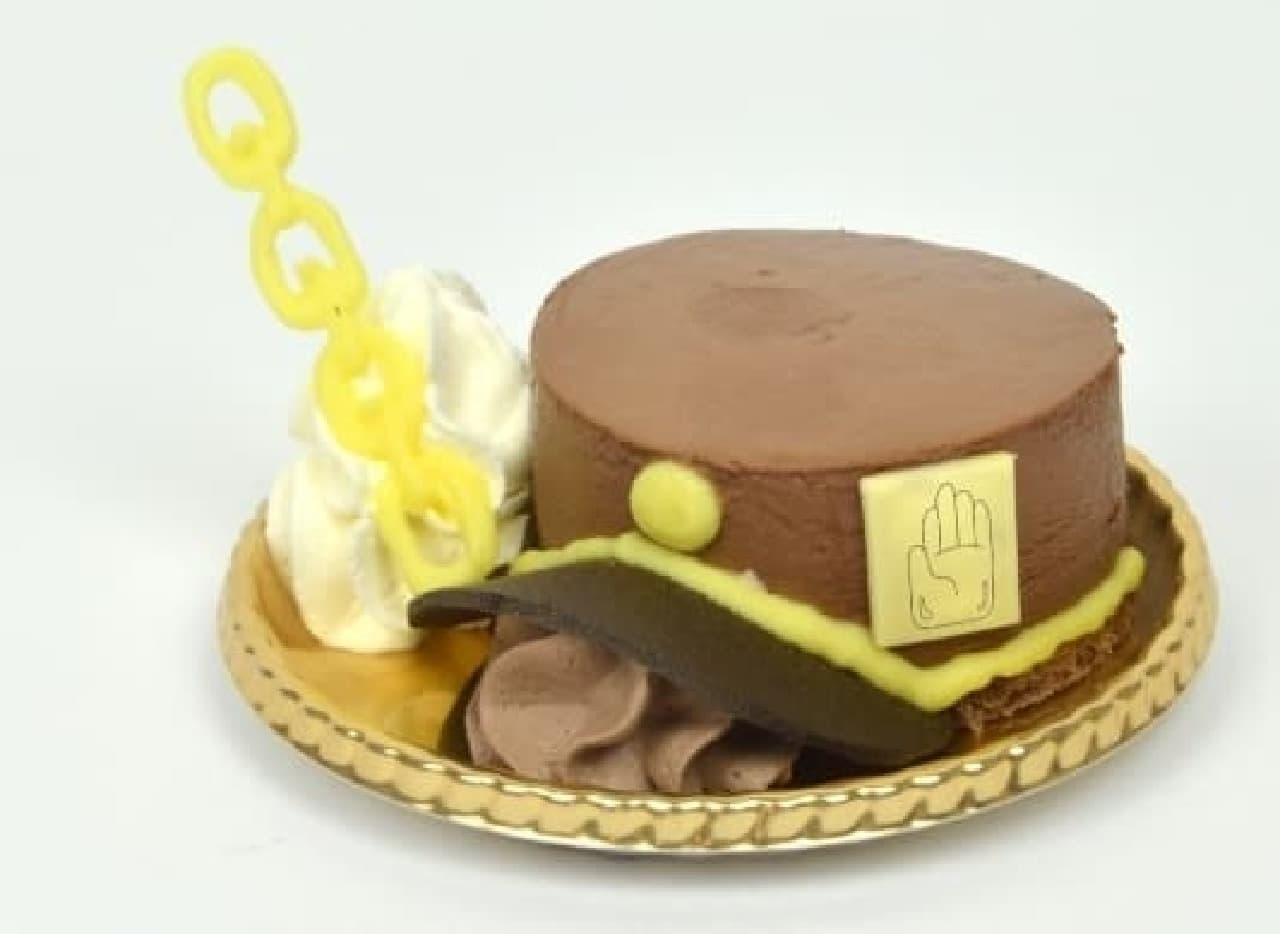 承太郎の帽子がモチーフ、チョコレートムースのケーキ  (c)荒木飛呂彦&LUCKY LAND COMMUNICATIONS/集英社・ジョジョの奇妙な冒険SC製作委員会