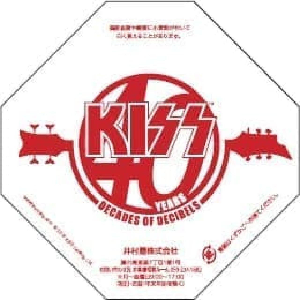 敷紙には「KISS」デビュー40周年を記念したロゴ入り!