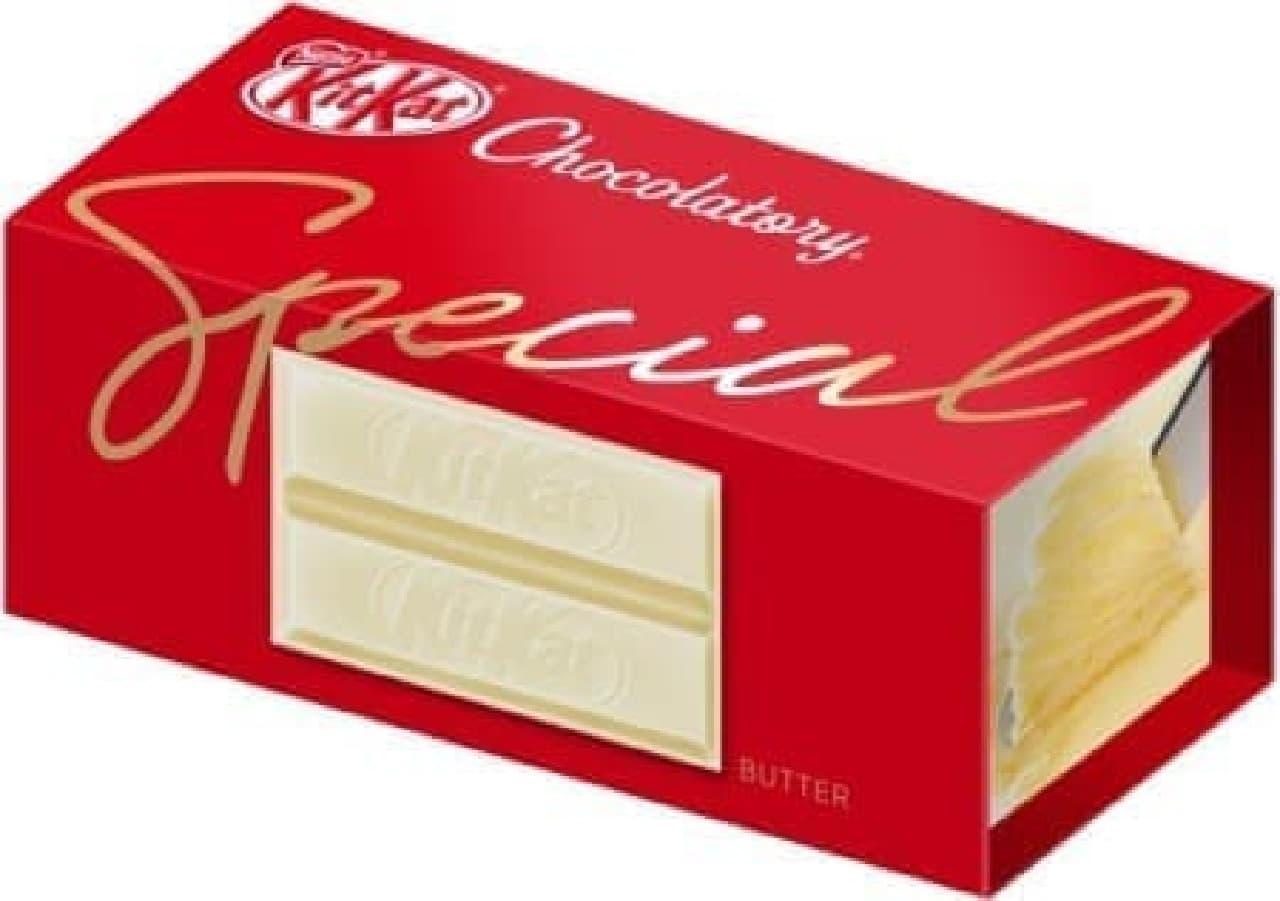 他店に先駆けて新味「バター」を発売!