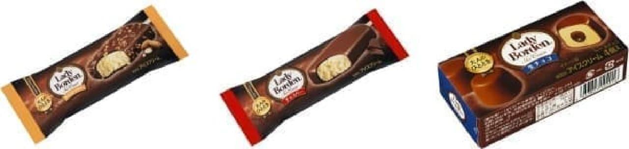 左から、チョコナッツバー、チョコバー、生チョコ