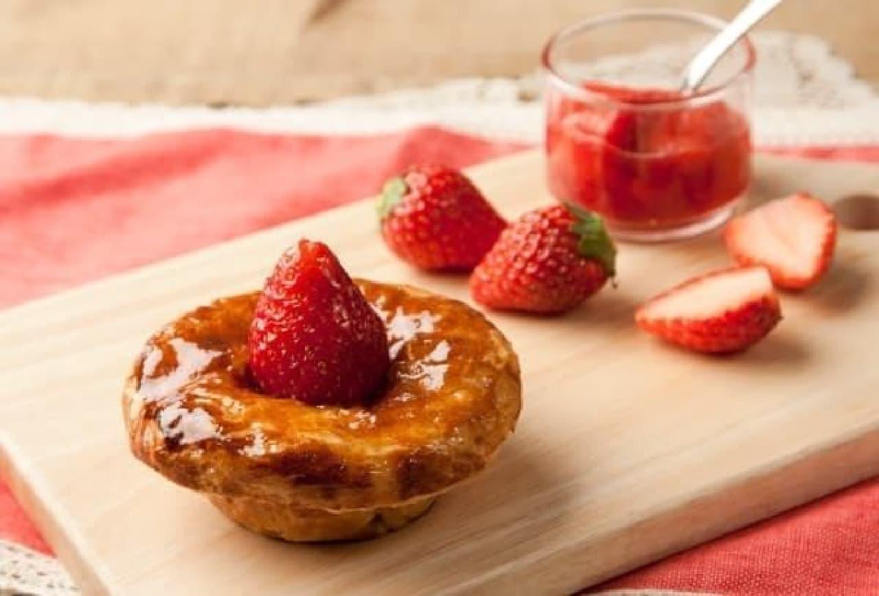いちごイヤーを記念した「苺のパイ」
