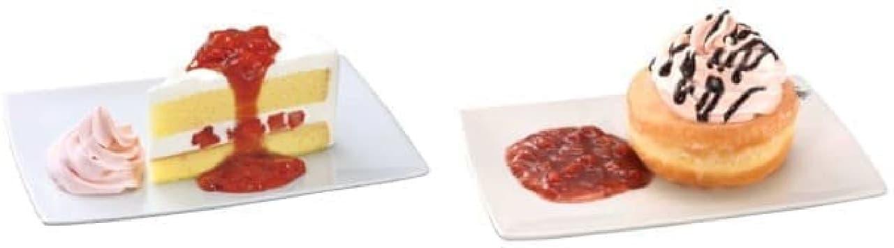 ショートケーキ with ストロベリーホイップ(左)と  シュガードーナツ with ストロベリーホイップ(右)