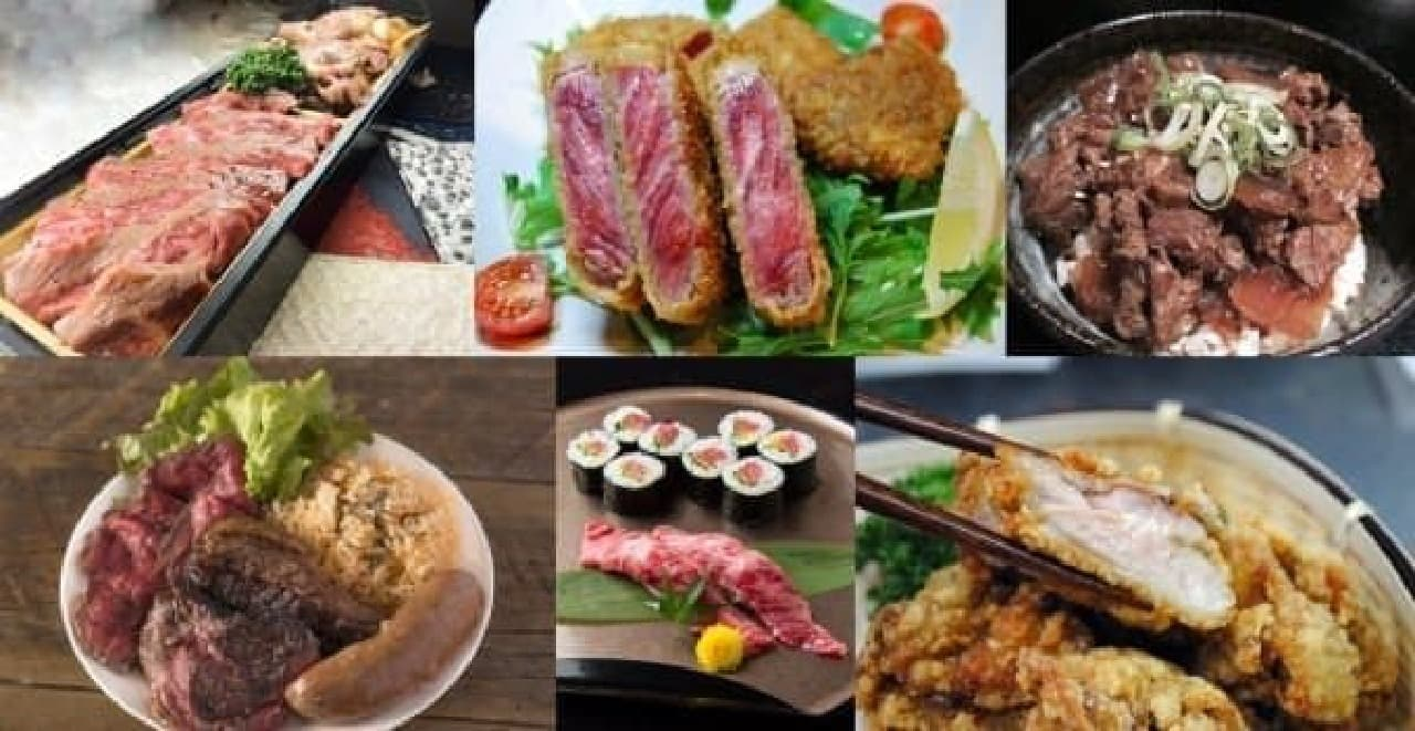 ありとあらゆる肉料理が集結!どれから食べる?