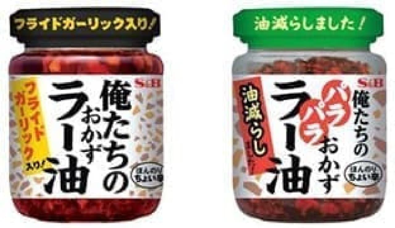 """""""俺たちの""""おかずラー油にはニンニク入り!"""