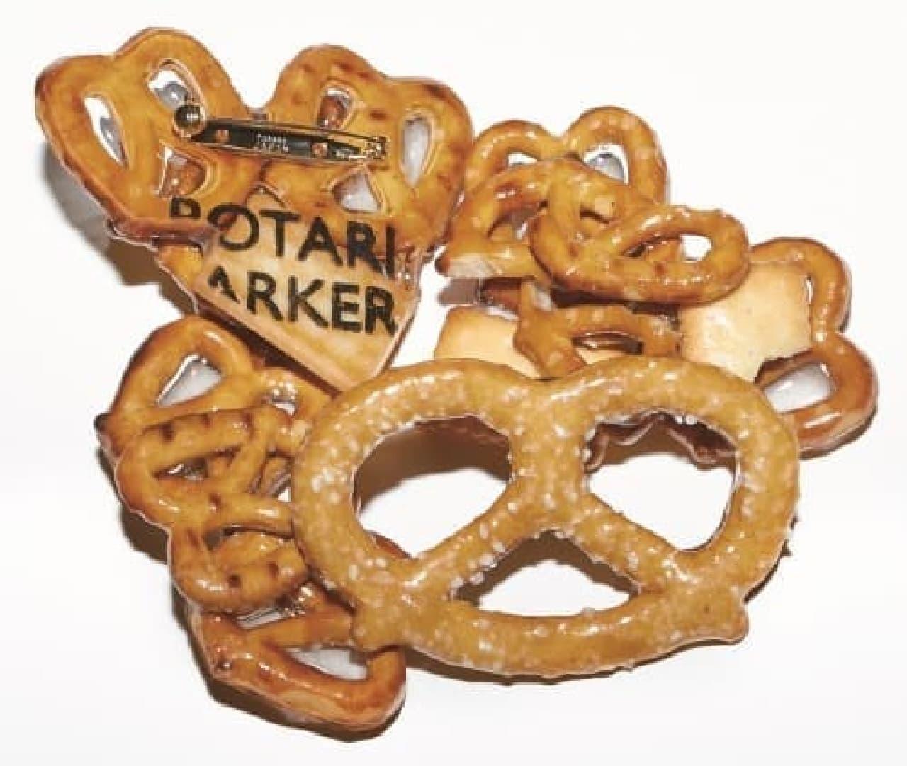 本物のお菓子を使ったアクセサリーブランド「ロタリ パーカー」