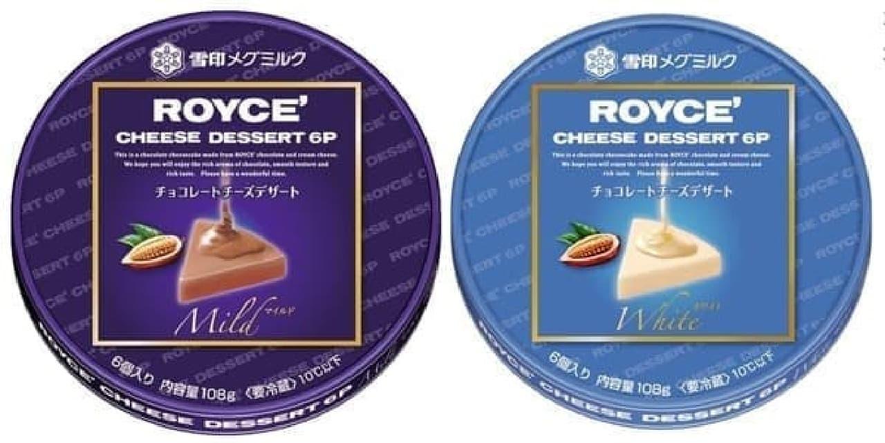 6P チーズが甘いデザートになった!