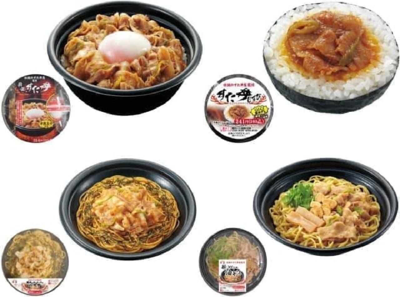 伝説のすた丼(左上)、すた丼むすび(右上)  豚肉とガーリックのパスタ(左下)、麺300g の油そば(右下)