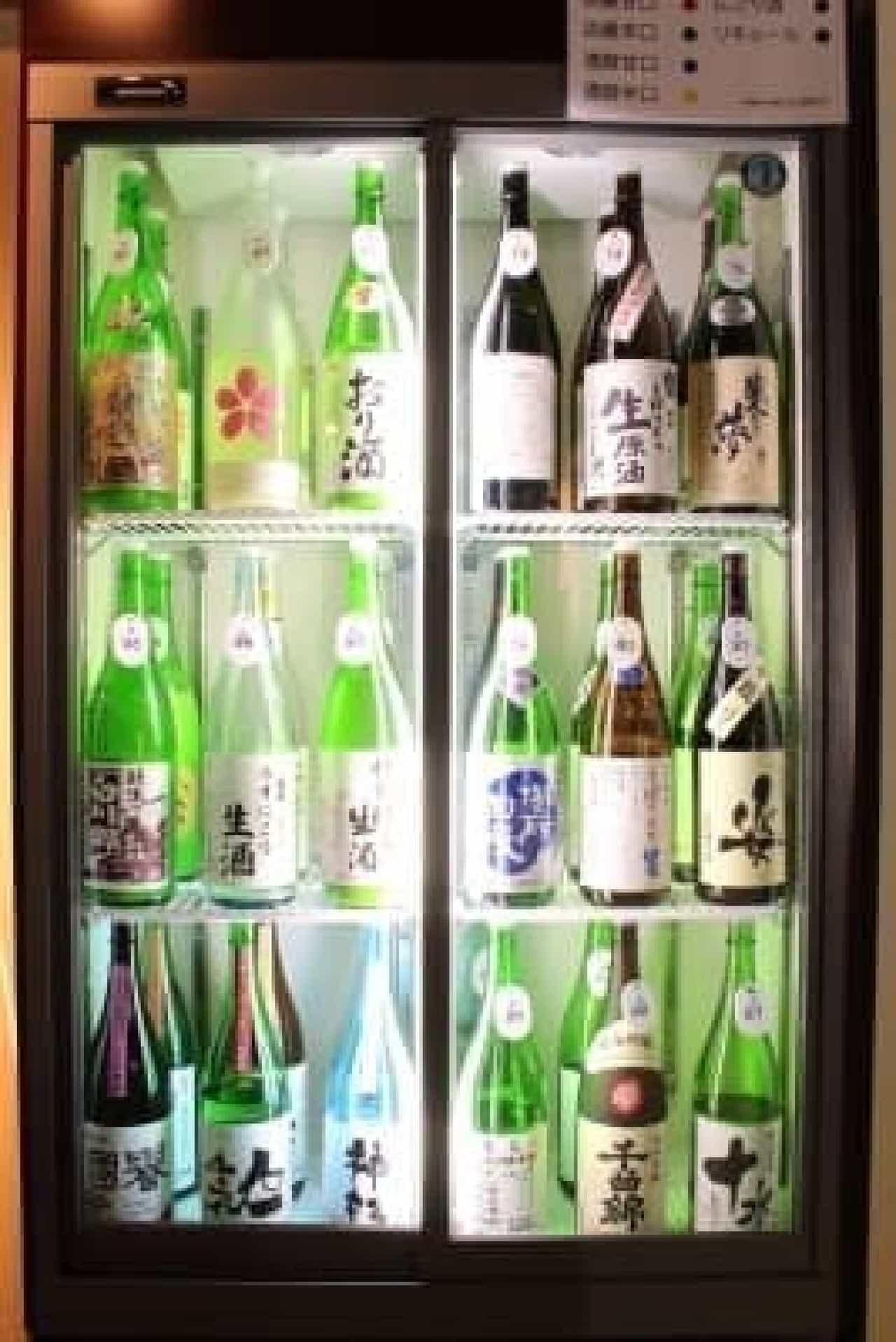 日本酒たち その2