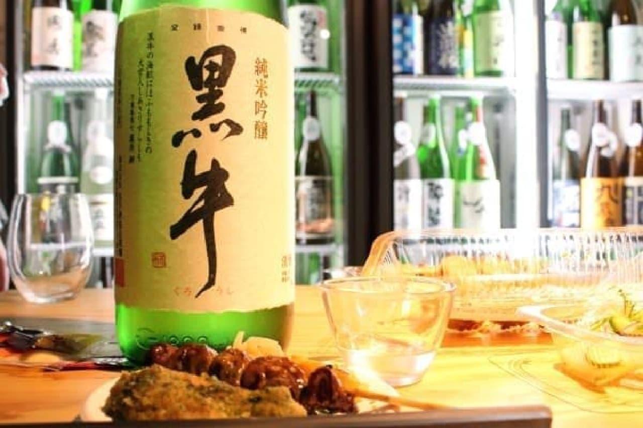 日本酒ファンは行くべし!「KURAND SAKE MARKET」がアツい