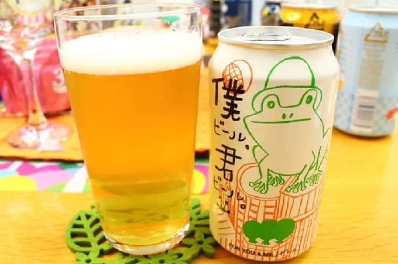 売り切れ続出だった「かえるビール」、再販決定!
