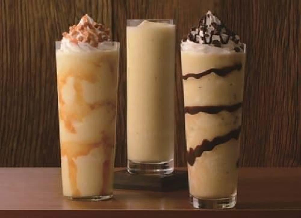 キャラメルチョコチップ・バナナオレ(左)と  クランチブラウニーチョコ・バナナオレ(右)  中央はフレッシュバナナオレ