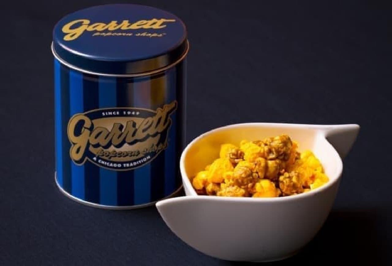 ギャレット ポップコーン  (写真は、キャラメルクリスプとチーズコーンをミックスした「シカゴ ミックス」)