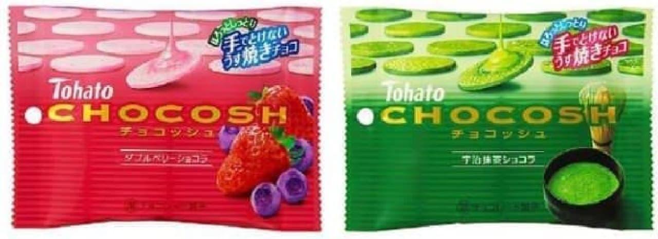 甘酸っぱい「ダブルベリーショコラ」(左)と、ほろ苦い「宇治抹茶ショコラ」(右)