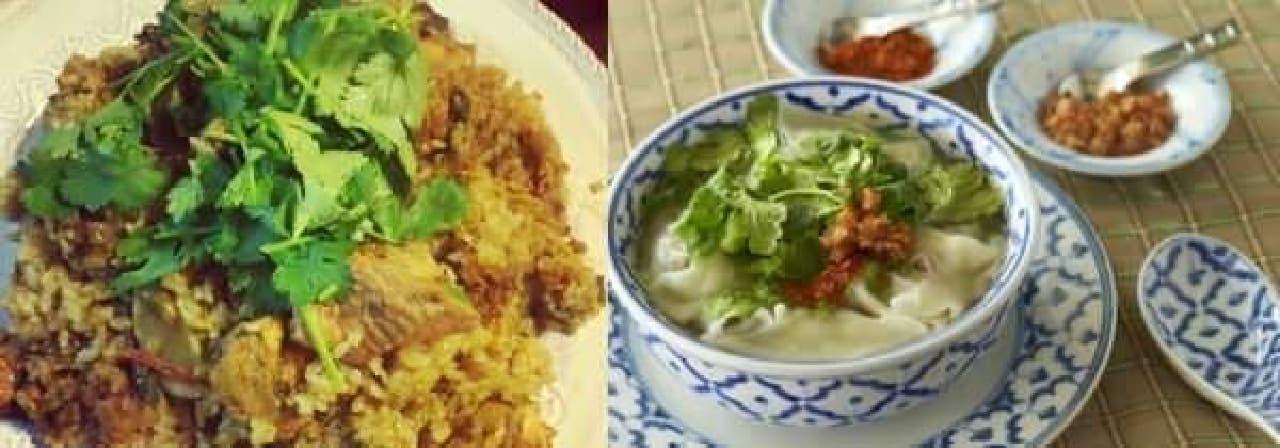 左:コリアンダーチキンブリヤ二 右:パクチー入りタイ風ワンタンスープ
