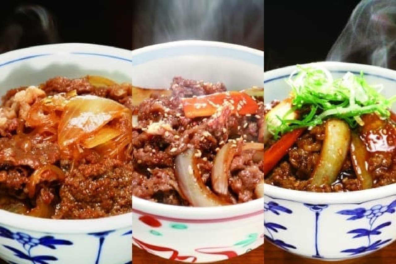 ブランド和牛の丼を食べ比べ!「大牛肉博」開催