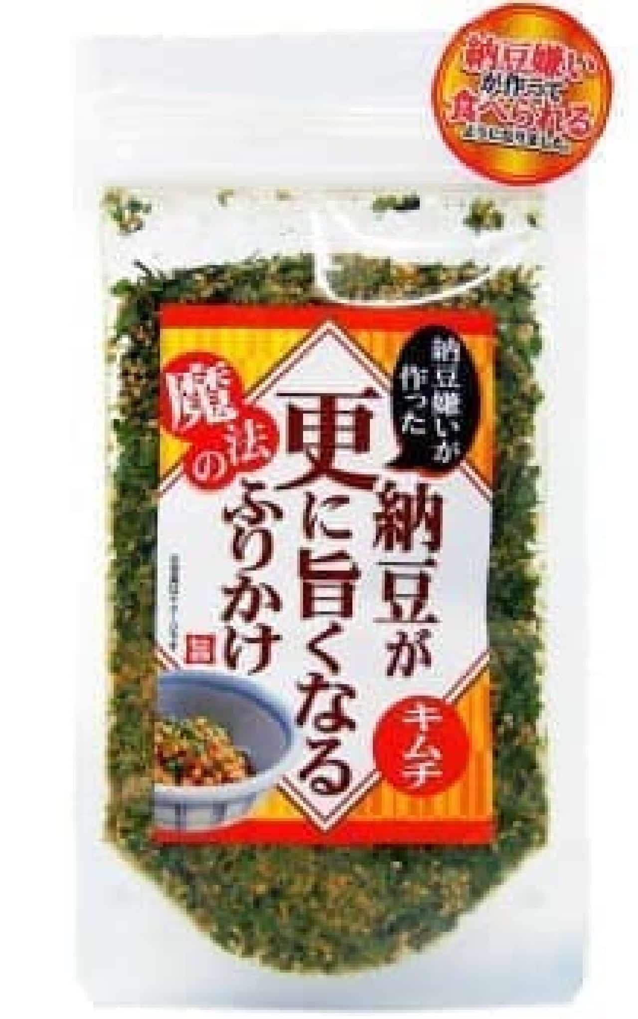 納豆を食わず嫌いの人にオススメの「キムチ」