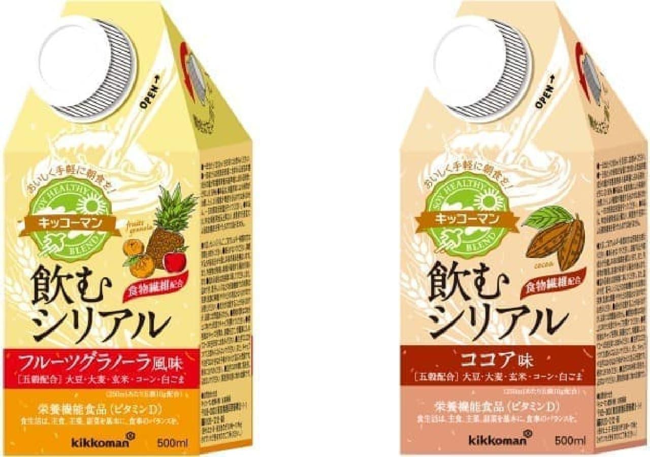 フルーツグラノーラ風味(左)とココア味(右)