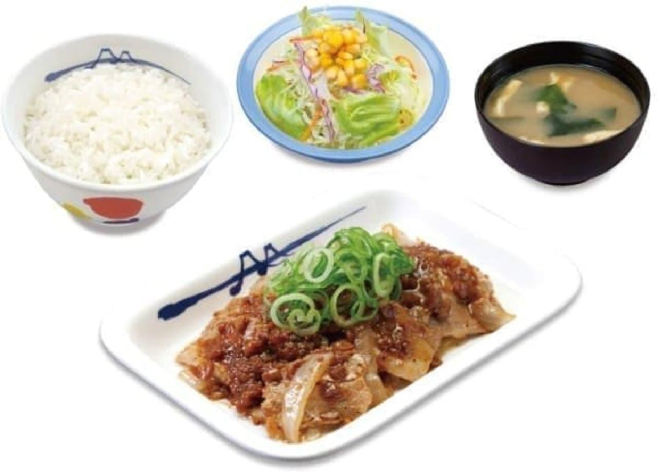スタミナ満点!豚バラにんにく味噌炒め定食