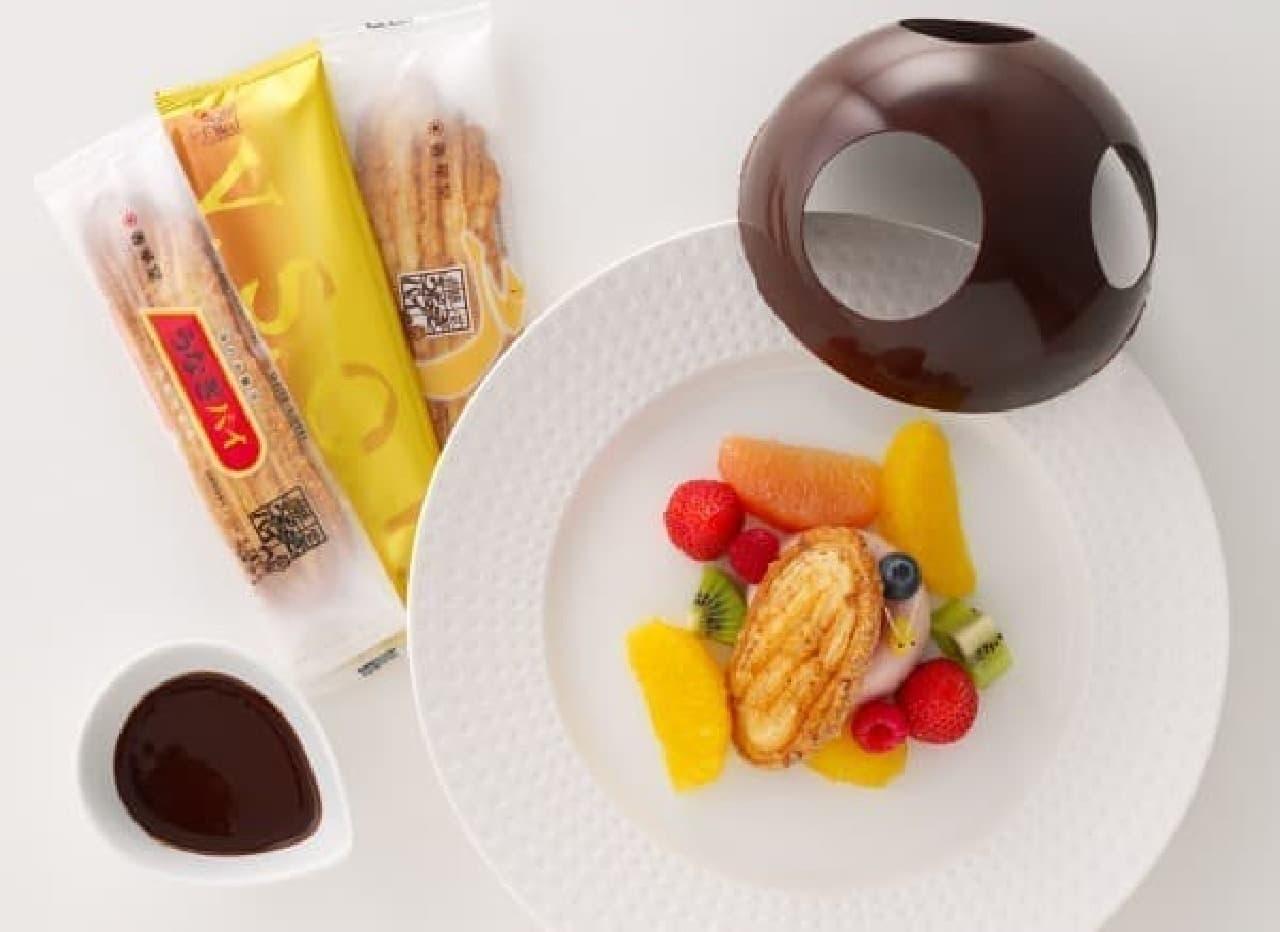「4種のうなぎパイ・メルティングチョコドーム」