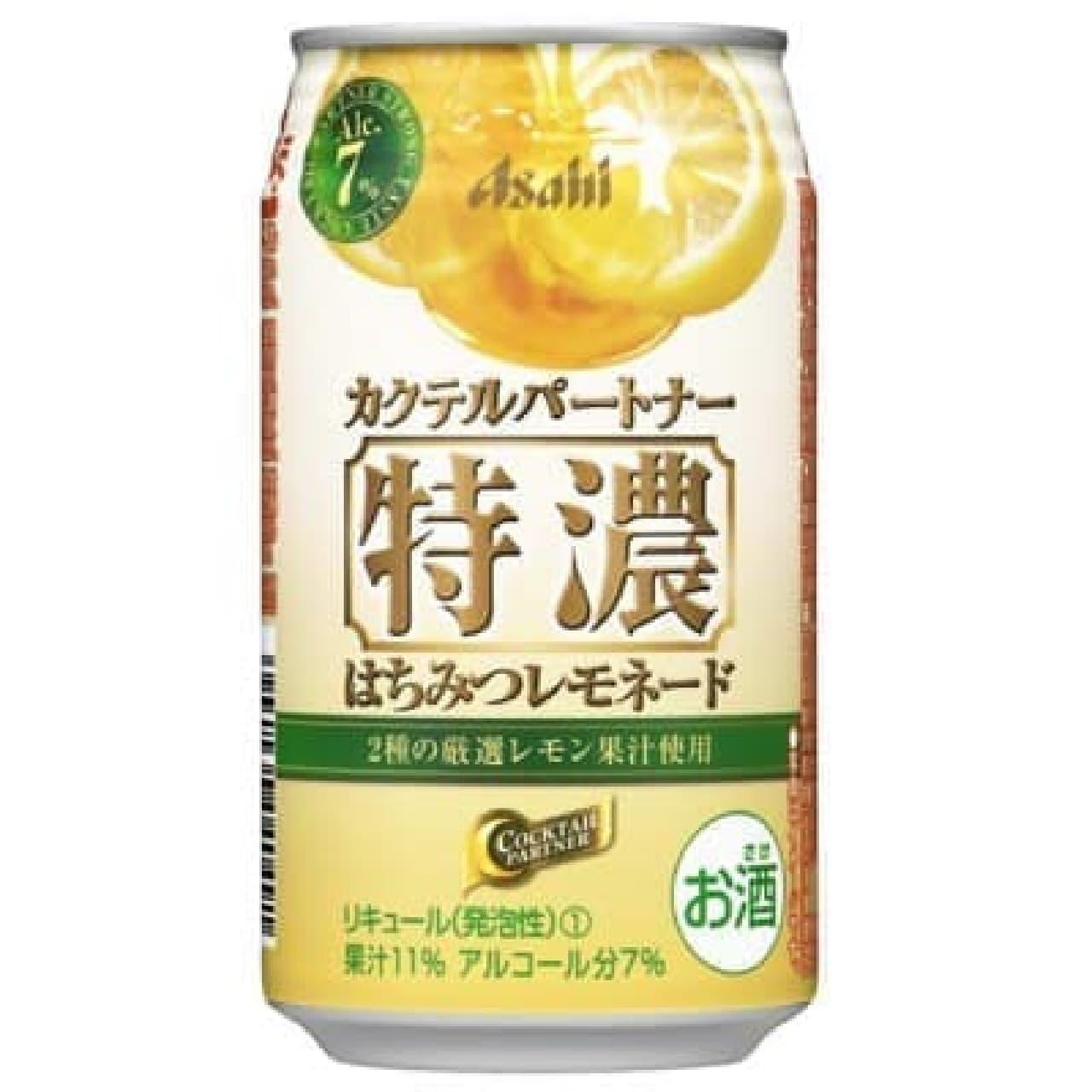 """""""はちみつレモネード""""味の缶カクテル登場"""
