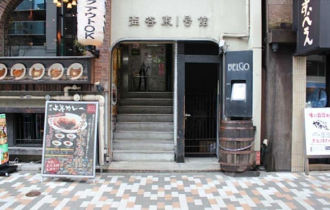 「渋谷東1号館」というビルに入ります