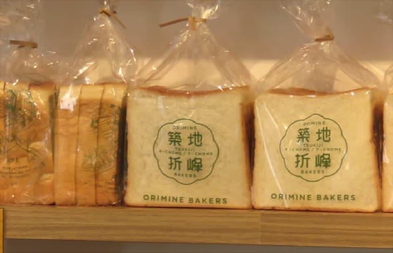 包材の会社だから、食パン袋もロゴ入り