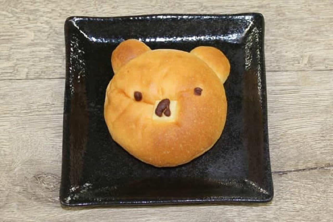立体的なフェイスのくまパン