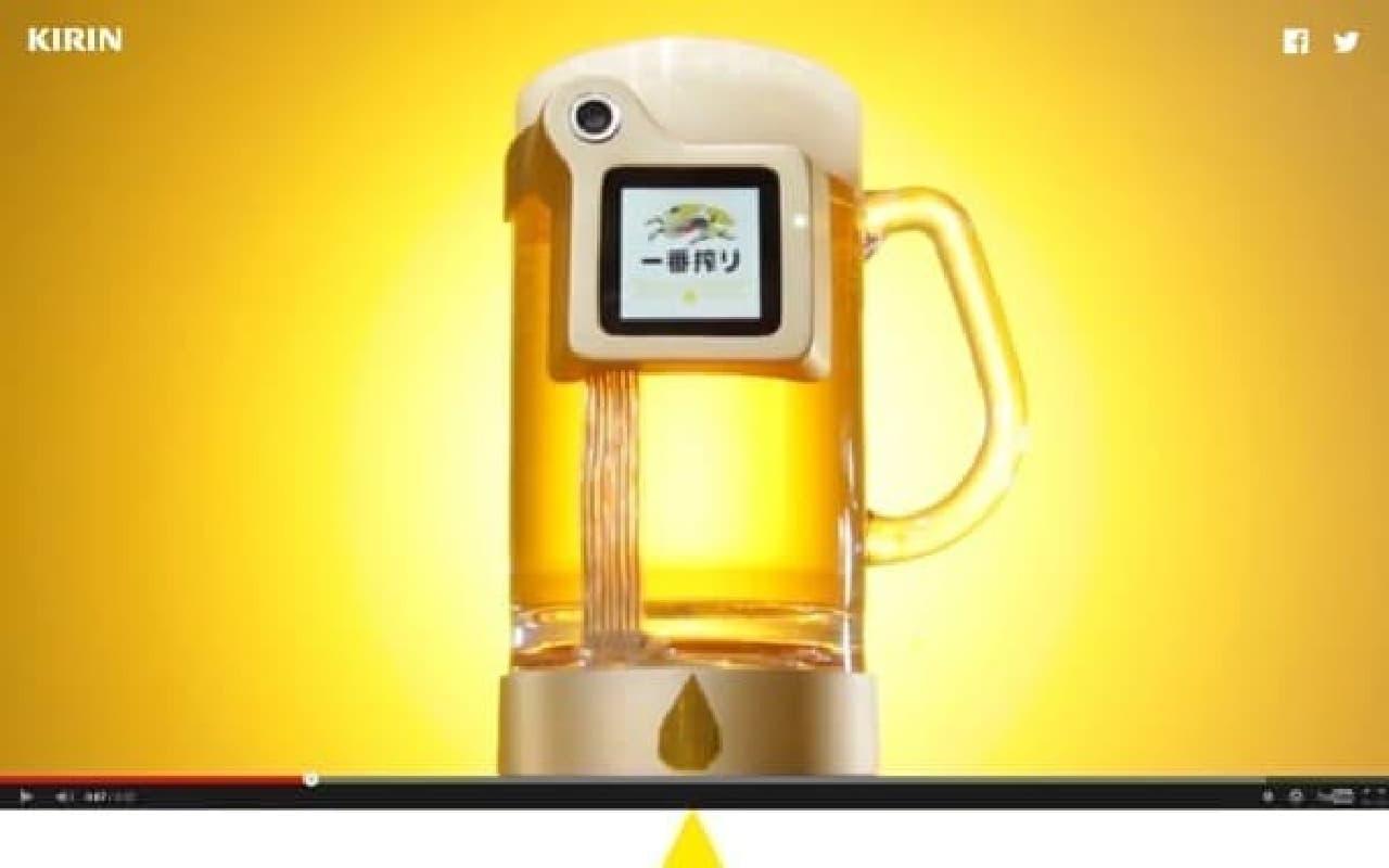 すべてはおいしいビールのために!  (出典:キリンビールの特設サイト)