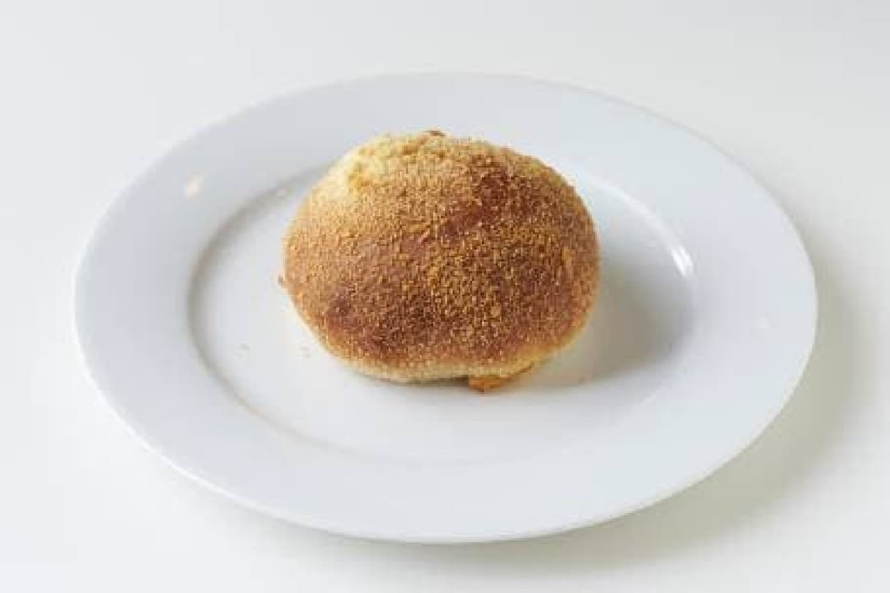 """和牛入り""""焼きカレーパン"""""""
