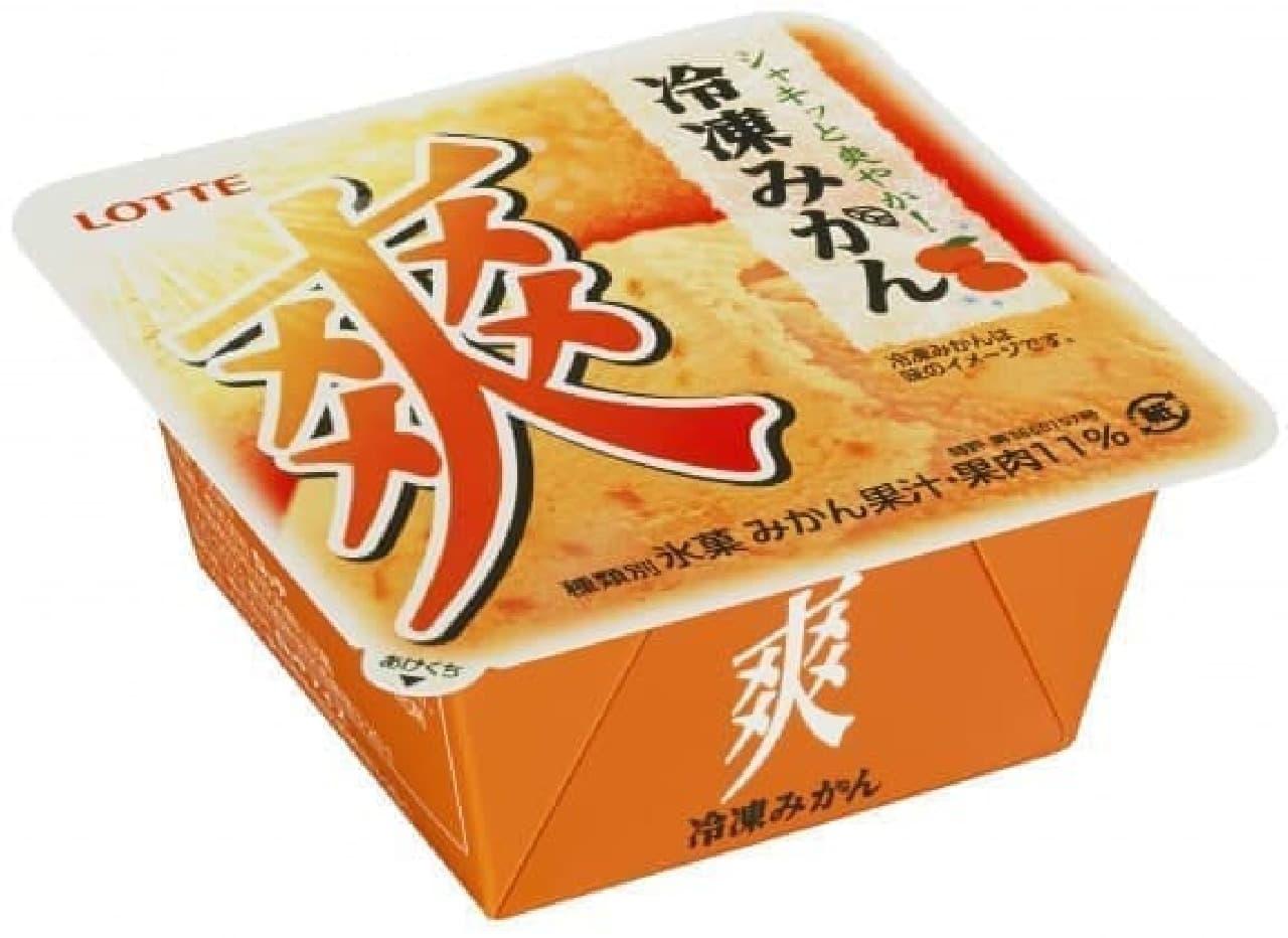 """給食の人気デザート""""冷凍みかん""""フレーバーの爽"""