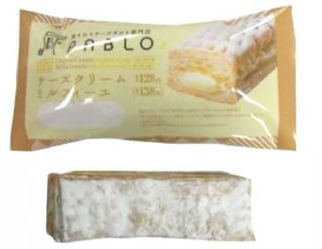 サクサクのパイで、チーズクリームをサンド!