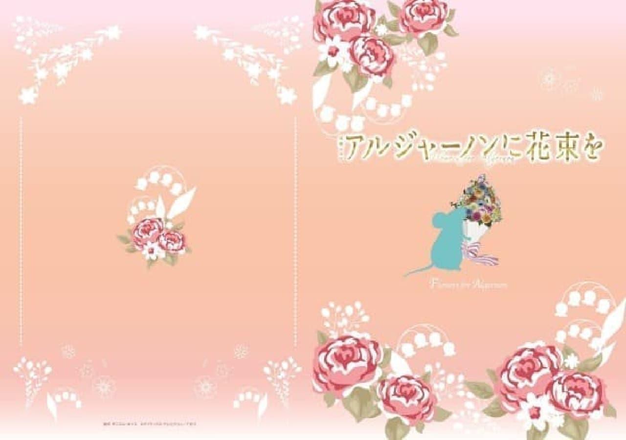ドラマオリジナルファイルのデザイン(イメージ)