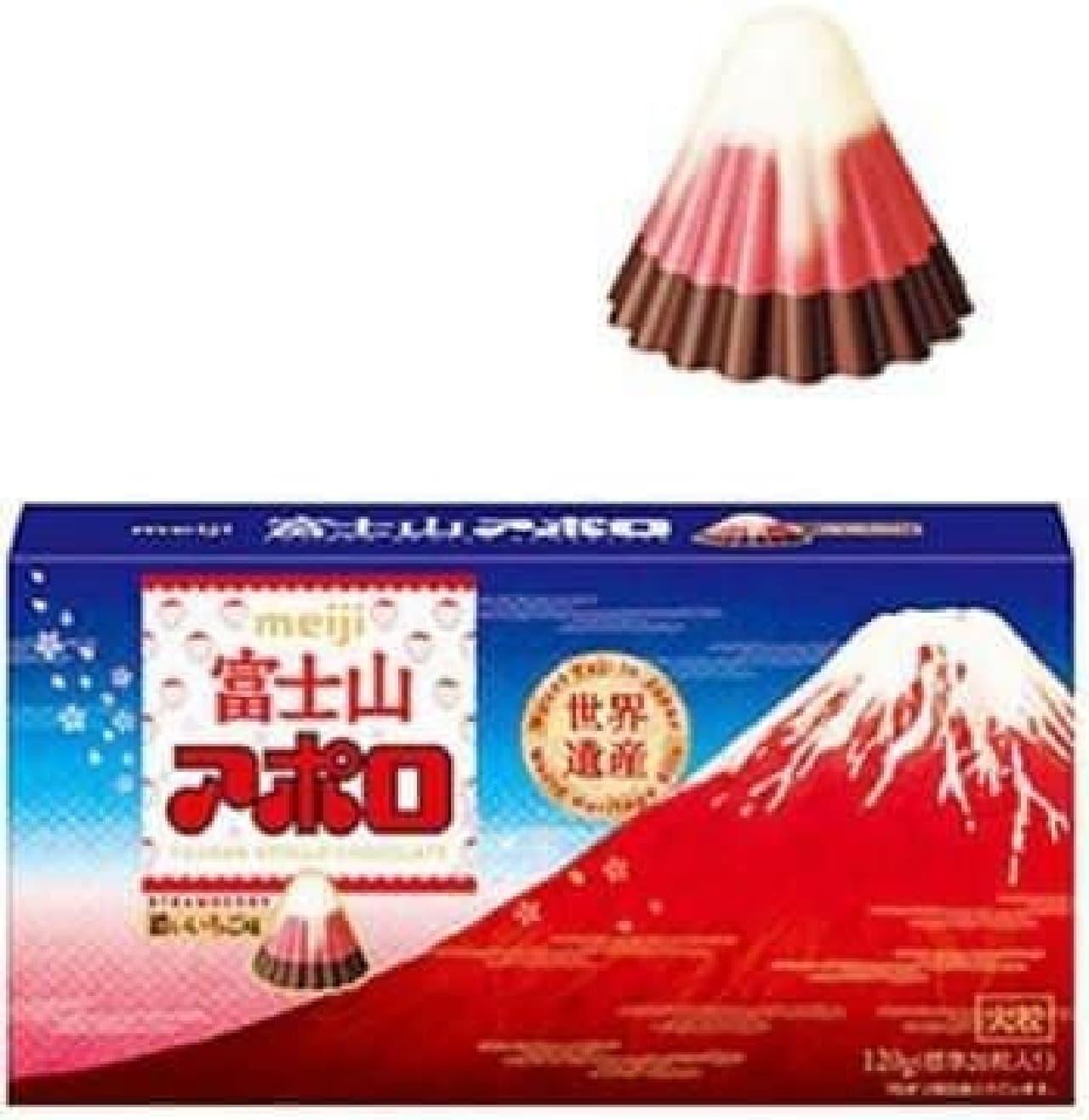 """縁起のいい""""赤富士風""""アポロが登場!"""