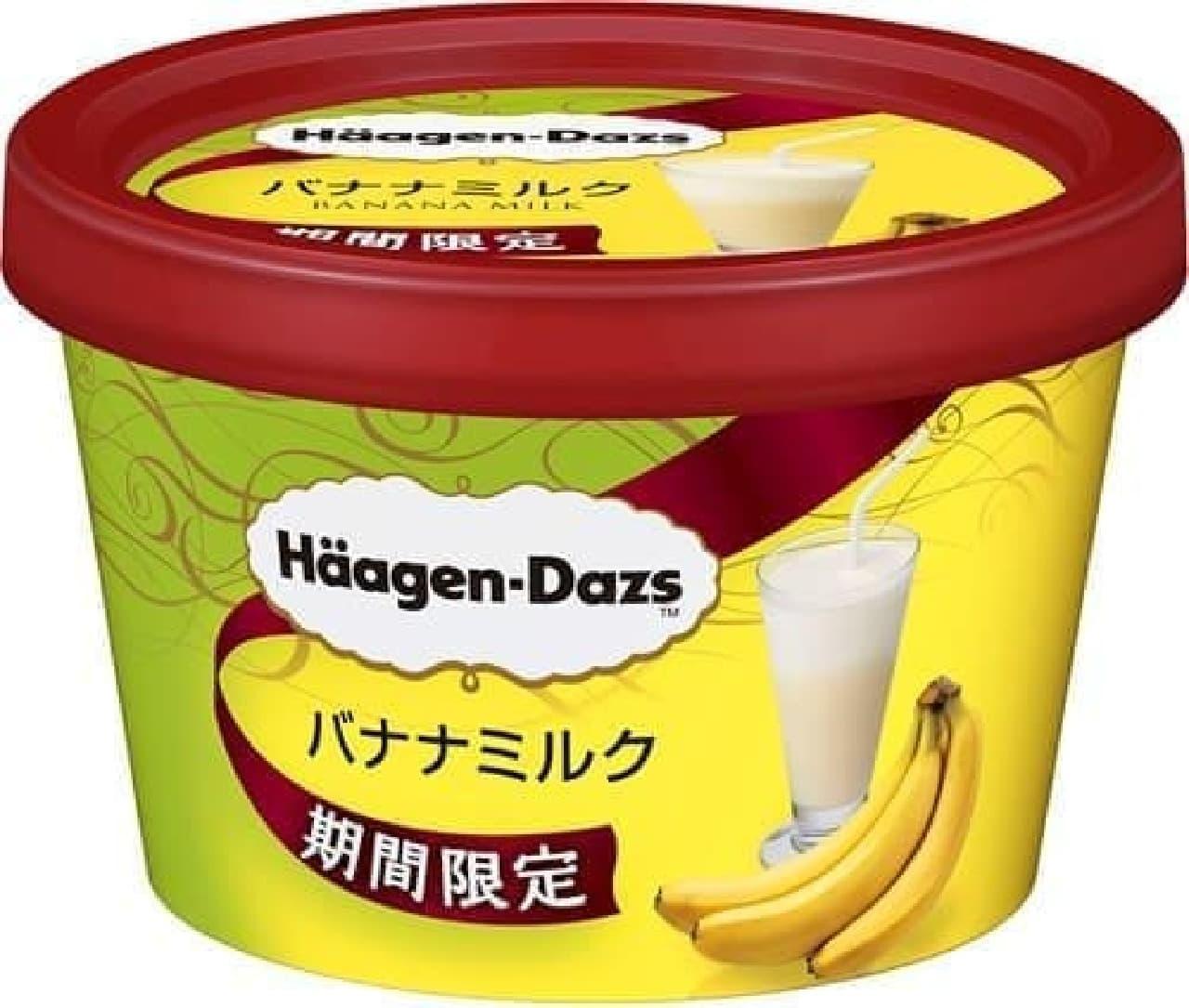 風味豊かなバナナソルベ×濃厚なミルクアイス