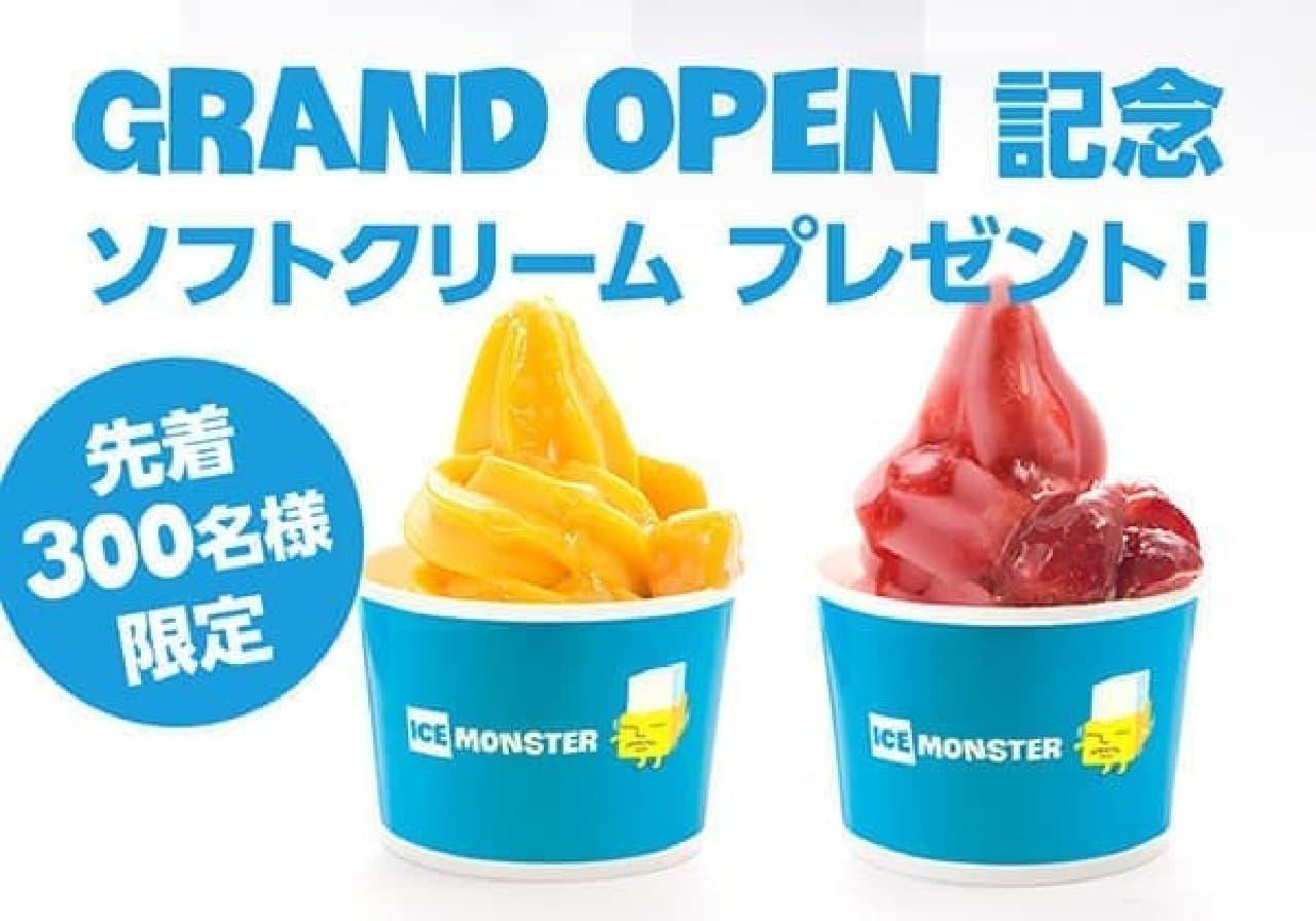 マンゴーソフトクリーム(左)とイチゴソフトクリーム(右)