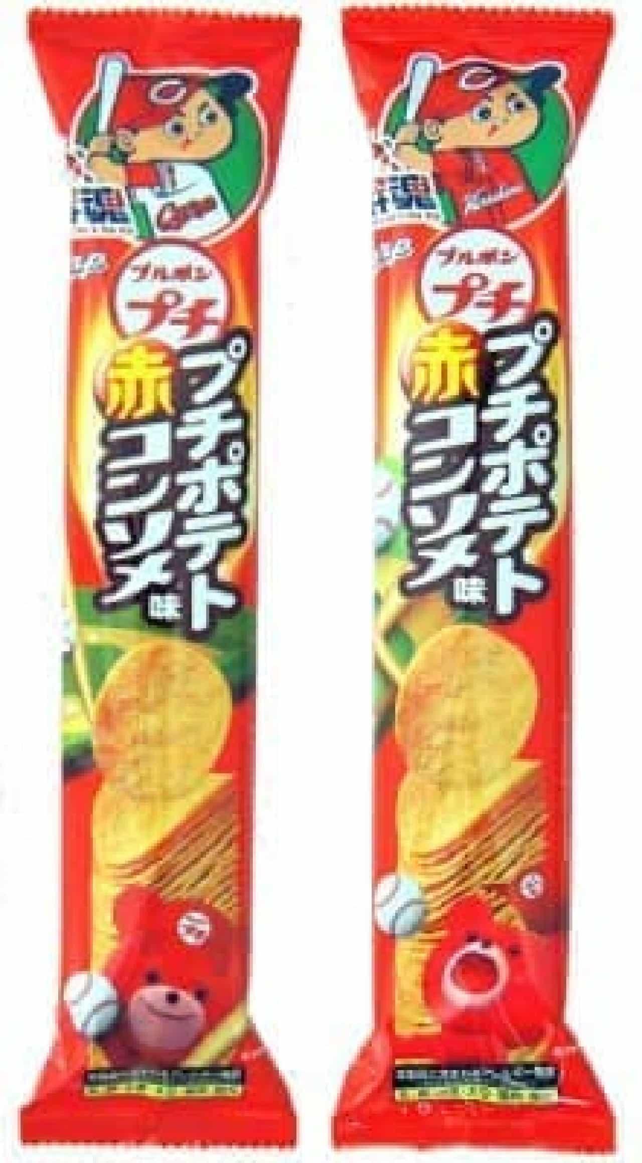 広島カープをイメージした「プチポテト 赤コンソメ味」
