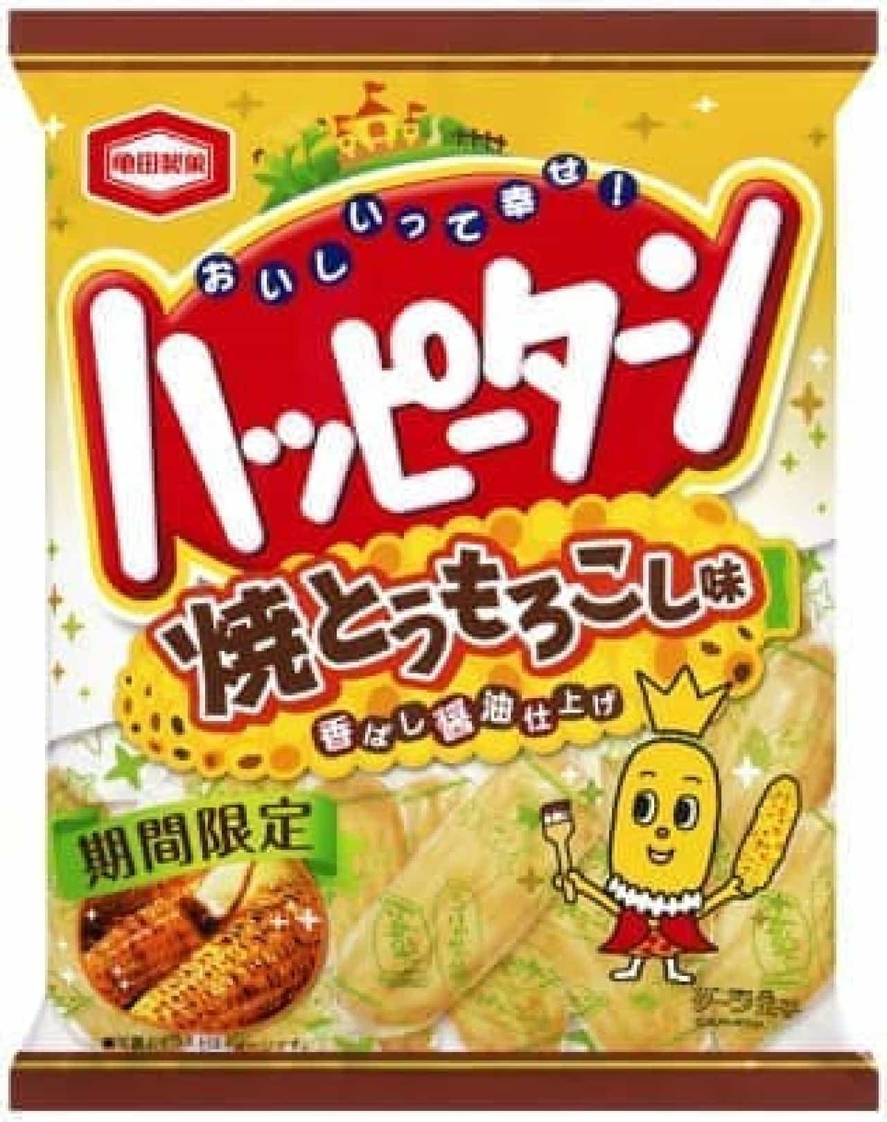 """""""焼とうもろこし""""味のハッピーターン登場!"""