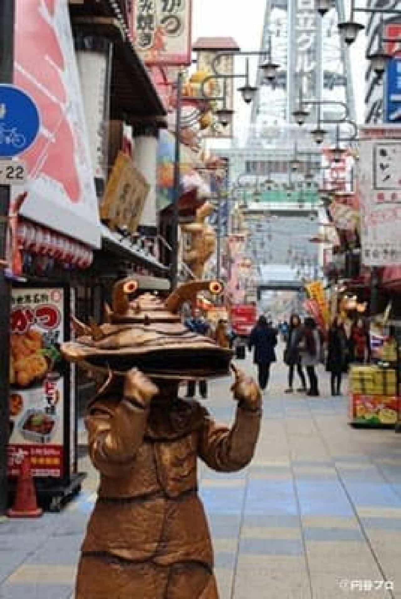 カネゴン店長が「元祖怪獣酒場」を大阪にオープンするぞ!