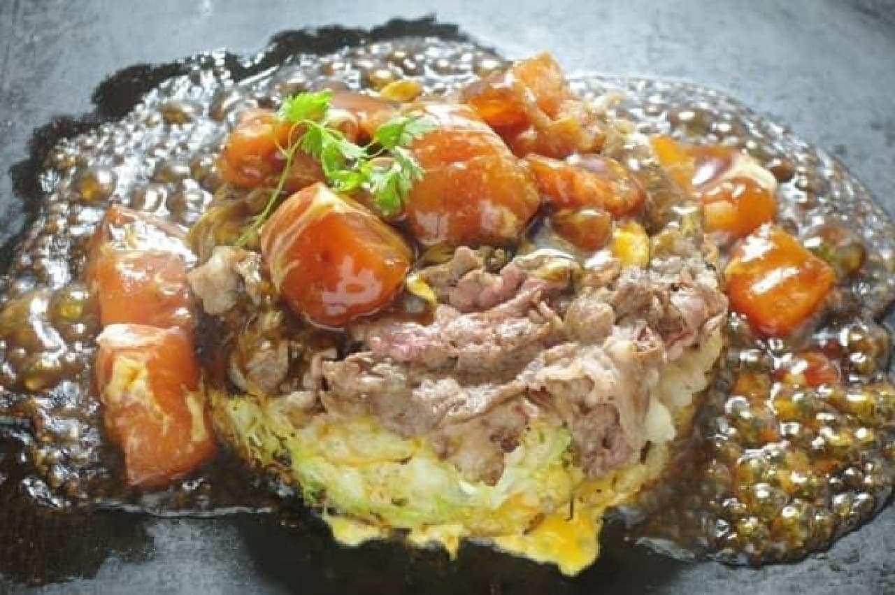 名物トマトお好み焼き ~牛肩ロースの炙り 特製トマトソース~